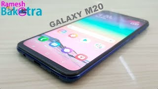 Samsung Galaxy M20 Unboxing and Full Review