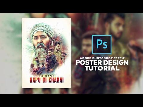 Photoshop Poster Design Tutorial_Tee Thapar Poster Art