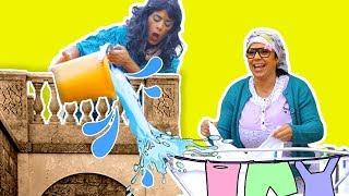 فوزي موزي وتوتي - غسيلات التيتا فوزية - Teta Fuzeyye's laundry