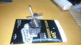 Обзор посылки из Китая - собираем 3d metal model Мельница - 3д металлический конструктор