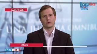 Юрист | Челябинск | Банк отказал в рефинансировании ипотеки