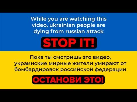 INGRET - Save My Planet [Eurovision Ukraine 2018]