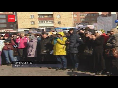 Красноярцев позвали на очередной митинг против черного неба