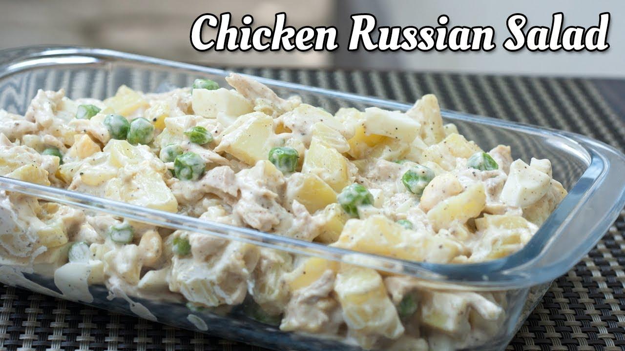 Chicken Russian Salad Recipe | Russian Salad Recipe - YouTube