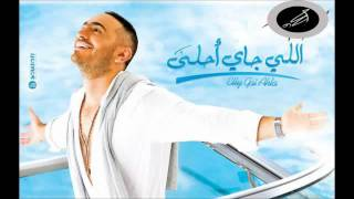Tamer Hosny - Elly Ada Ada English Subtitles