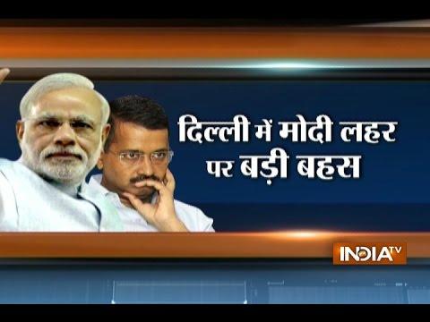 Watch: India TV debates on Modi magic as BJP unfurls the victory flag in Delhi