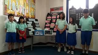 4-5B Science Presentation Term 1, 2017/2018(1)