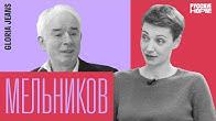 русским