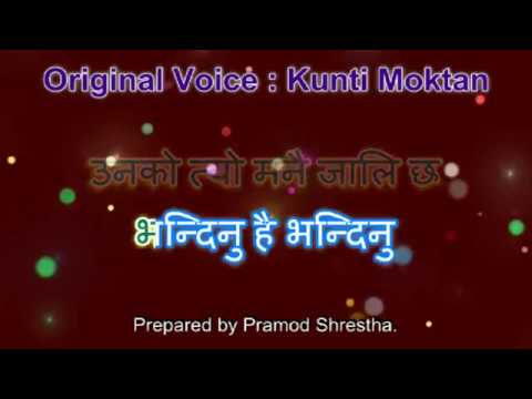 Mathi mathi sailungema  song -  Kunti Moktan with Lyrics