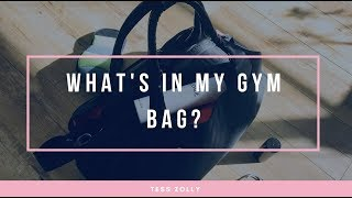 What You Need At The Gym