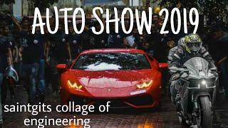 Saintgits collage of engineering auto show 2019