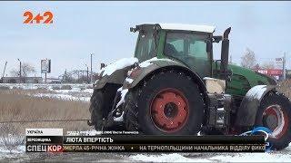 Негода в Україні - останні новини