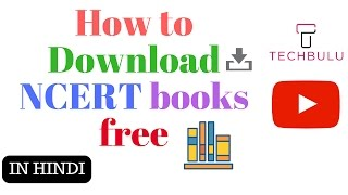 How to download ncert books free | In Hindi