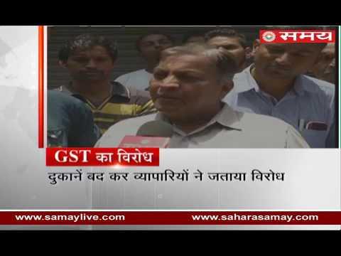 Textile merchants are opposing of GST in Gujarat