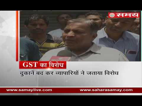 Textile merchants are opposing of GST in Gujarat
