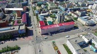 Более 3 миллионов рублей потратят на озеленение столицы Якутии