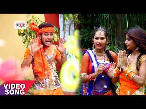 रिम झिम बरसता बदरिया !! Sany Kumar Saniya  !! हिट बोलबम सांग 2017 !! Neh Lagal Bhola Ji Se