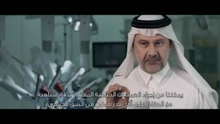hmc unveils state of the art surgical center