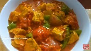 Chicken Jalfarezi Recipe/ Restaurant Style Chicken Jalfarezi