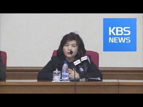 Stalled Negotiations / KBS뉴스(News)