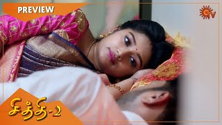 Chithi 2 - Preview | Full EP free on SUN NXT | 12 March 2021 | Sun TV Serial