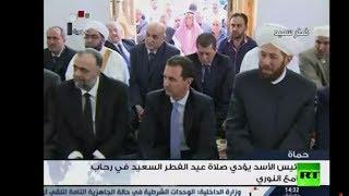 الأسد يؤدي صلاة عيد الفطر في حماة