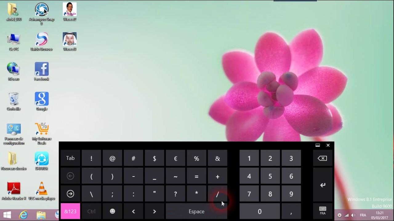 تحميل لوحة المفاتيح للكمبيوتر ويندوز 7