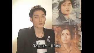[Mitsuhiro Oikawa] Sinking Of Japan (2006) Tsuyoshi Kusanagi 's Com...