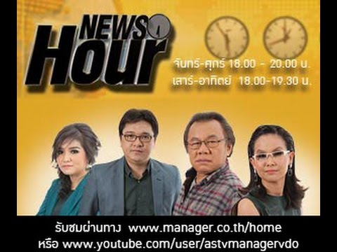 News Hour Weekend - Saturday August 2, 2014