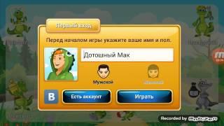 Отгадываем слова в очень сложной игре(крокодил онлайн)