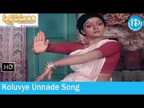 Swarna Kamalam Movie Songs - Koluvye Unnade Song - Venkatesh - Bhanupriya - Ilayaraja Songs