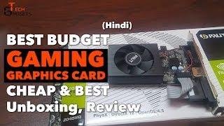 Gaming और Video Editing के लिए Budget ग्राफ़िक्स कार्ड, NVIDEA GEFORCE GT 710, 2 GB Graphics card.