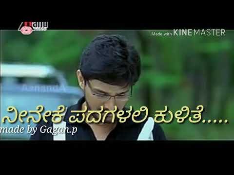 Galipata kannada film kavithe song lyrical  HD video