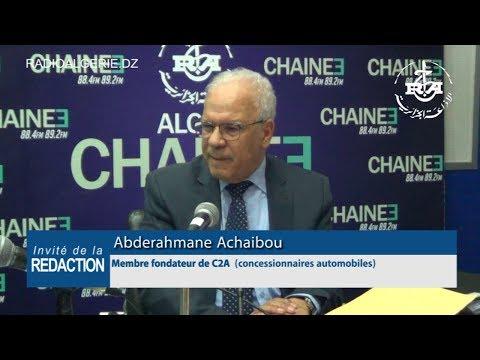 Abderahmane Achaibou Membre fondateur de C2A concessionnaires automobiles