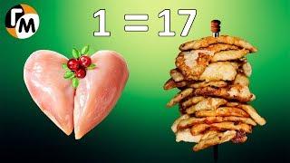 17 отбивных из 1 грудки - СПЕЦПРЕДЛОЖЕНИЕ!  -- Голодный Мужчина, Выпуск 146