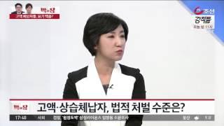 이슈해결사 박대장 송유근 논문 美 학술지 퇴짜