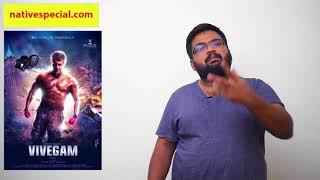 Vivegam trailer review by Prashanth