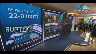 LIVE: Central Elections Committee updates on Israeli general election