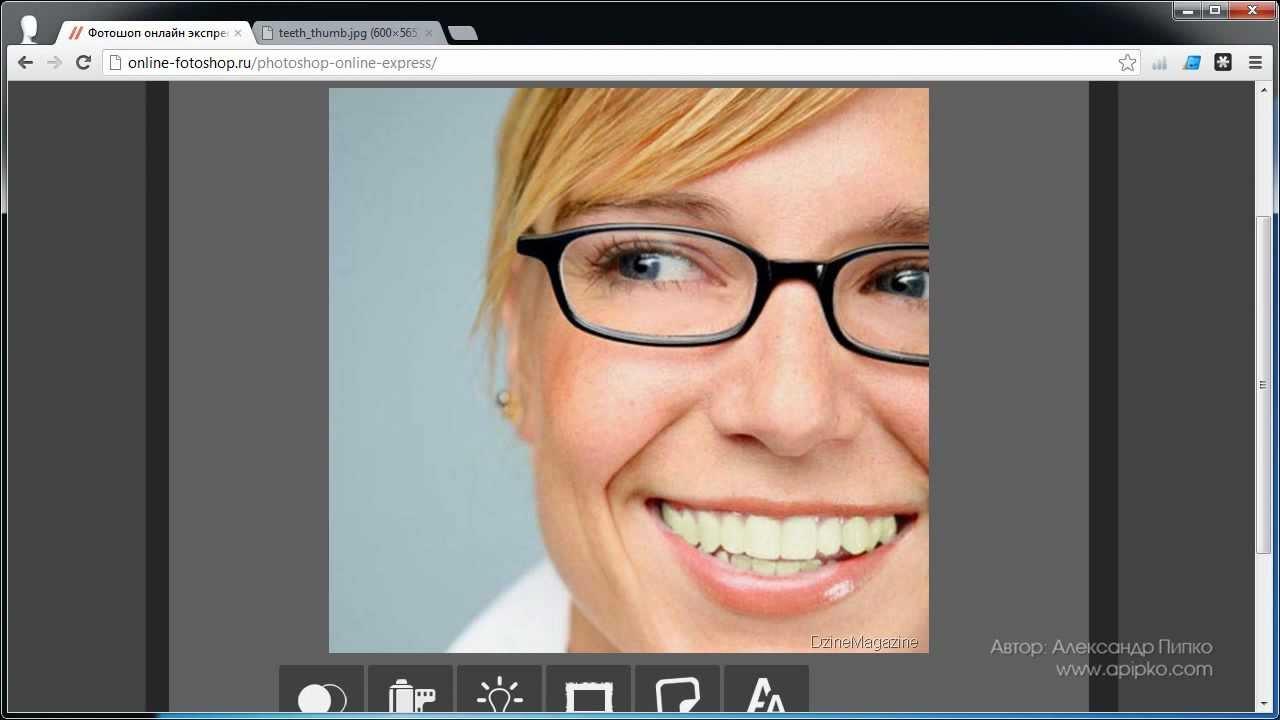 онлайн отбелить на фото зубы