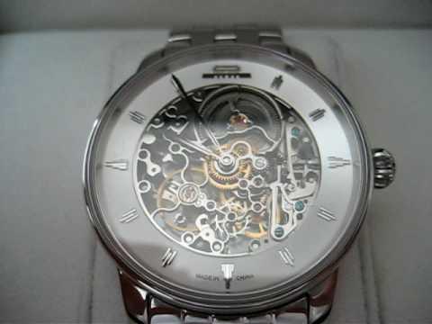 Beijing Watch (ShangGu40B)