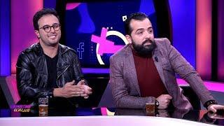 #بيناتنا .. أمين بنغازي وعبيد الله هلال يعلقان بحس كوميدي على بعض الفنانين المغاربة