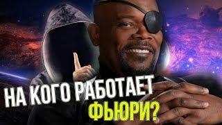 5 НЕУДОБНЫХ ВОПРОСОВ К ФИЛЬМУ КАПИТАН МАРВЕЛ!