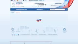 видео Как заказать справку из БТИ через Госуслуги (интернет)