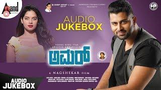 Amar Audio Jukebox Abishek Ambareesh Tanyahope Arjun Janya Nagashekar Sandesh N