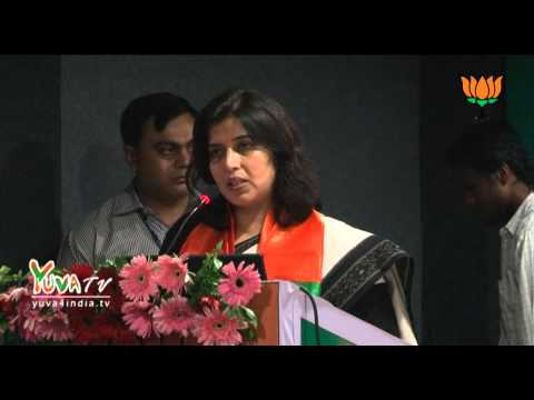 Ms. Saroj Pandey speech in Mahila Morcha National Executive : 29.06.2013