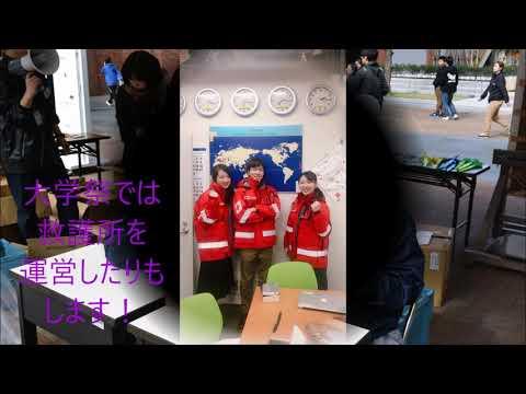 【近畿大学】赤十字奉仕団2019