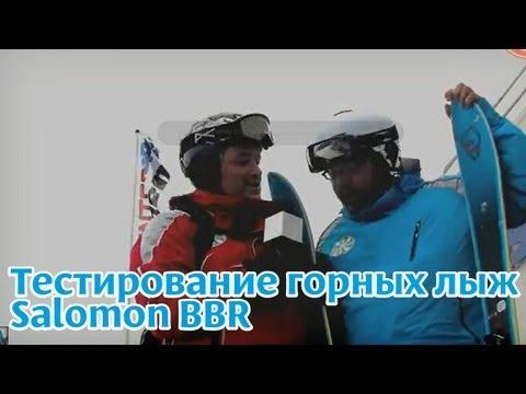 Горные лыжи: новости и результаты, трансляции. Горнолыжный
