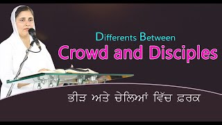 Differents Between Crowd and Disciples Sermon By: Pastor Gursharan Deol