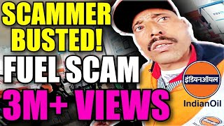 Scamming you! | Fuel station scam Indian Oil NEWS | Scammer Busted | Indian Scammer