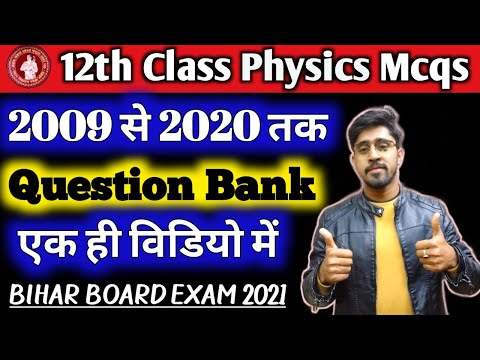 12th PHYSICS Question Bank 2009 To 2020   Total Objective Of 12th Physics Question Bank In One Video